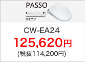 PASSO CW-EA24